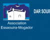 Association Dar Souiri